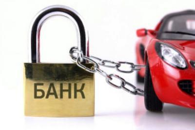 Выкуп автомобилей в залоге у банка топ автосалонов москвы по отзывам